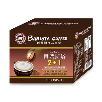 ★ 西雅圖咖啡/Barista 2+1(無糖)21g*10入裝.....《想享一杯》~極品咖啡二合一咖啡