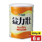 益富 益力壯 均衡營養配方 900gX6罐 (特定疾病配方食品) 專品藥局【2017641】