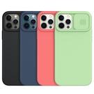 摩比小兔~NILLKIN Apple iPhone 12 Pro Max 潤鏡磁吸液態矽膠殼 手機殼 保護殼