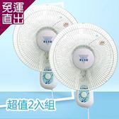 華信 《2入超值組》MIT 台灣製造12吋單拉壁扇強風電風扇HF-1217x2【免運直出】