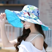沙灘帽 海邊度假遮陽帽女大沿帽防曬沙灘帽大檐帽可折疊海灘太陽帽子潮 伊芙莎