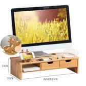 螢幕架 巨鑫護頸電腦顯示器屏增高架子底座桌面鍵盤收納盒置物整理架實木【快速出貨】