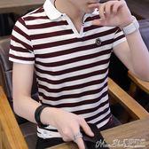 短袖Polo衫男士短袖t恤翻領韓版男裝polo衫夏裝潮流T恤 曼莎時尚