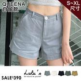 特價【A04200093】Y自訂款素面斜紋短褲S-XL-5色