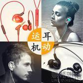 NUBWO/狼博旺 NY51入耳式耳機掛耳耳塞有線控手機運動通用重低音