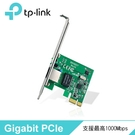 【TP-LINK】TG3468 PCI Express Gigabit有線網路卡
