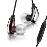 羅技 Ultimate Ears 600vi 耳道式耳機麥克風 適用於iPhone、iPad、iPod