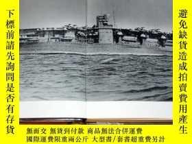 二手書博民逛書店Seaplane罕見and Aircraft Carrier of Japanese Navy photo boo