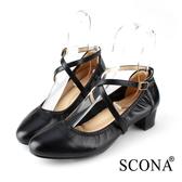SCONA 蘇格南 全真皮 三穿式舒適芭蕾舞跟鞋 黑色 31042-1