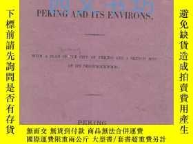 二手書博民逛書店【罕見】Guide for Tourists to Peking