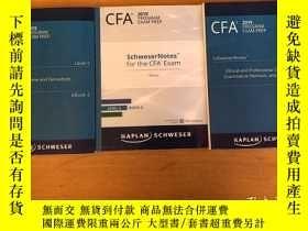 二手書博民逛書店cfa罕見2019 wxam prep三本合售Y9245 cfa