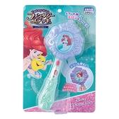《 Disney 迪士尼 》迪士尼聲光魔法棒-愛麗兒 / JOYBUS玩具百貨