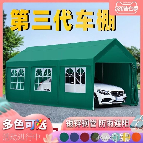 SIBADA車棚停車棚家用汽車遮陽棚行動車庫防雨棚戶外防曬簡易帳篷 (橙子精品)