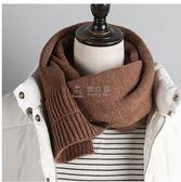 韓版短款小女秋冬季可愛學生百搭針織ins少女毛線男圍脖情侶 俏女孩