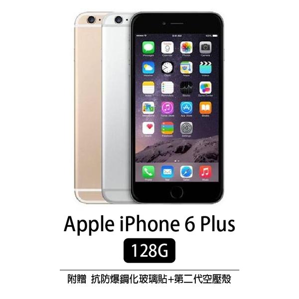 Apple iPhone 6 Plus 128G 5.5吋 智慧型手機 福利品 翻新機