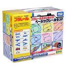 ★funbox玩具★PLARAIL鐵道王國軌道組(6種變化) _TP34891
