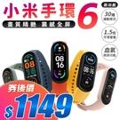 小米手環6 台灣保固一年 標準版 黑色 ...