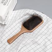 品吉氏氣囊梳子按摩頭皮防靜電卷發梳大板梳長發大齒梳可愛氣墊梳☌zakka