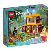 【南紡購物中心】【LEGO樂高積木】Disney Princess 迪士尼公主系列 - 奧蘿拉的森林小屋43188