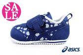 ASICS SUKU 小童學步鞋IDAHO BABY 可愛點點 機能運動鞋 零碼出清 K7686#藍色◆OSOME奧森鞋業