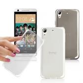 【* *買一送一】HTC Desire 526G Dual Sim TPU 隱形超薄軟殼透明保護殼Desire526 手機殼保護套