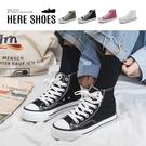 [Here Shoes] 4CM厚底增高 經典復古百搭 筒高10.5CM綁帶厚底高筒帆布鞋 小白鞋 基本款-AWR66