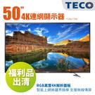 福利品 TECO 東元 50吋 TL-5...