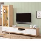 【森可家居】金詩涵8尺L櫃(全組)10ZX364-2客廳高低櫃 展示櫃 電視櫃 木紋質感 無印風 北歐風