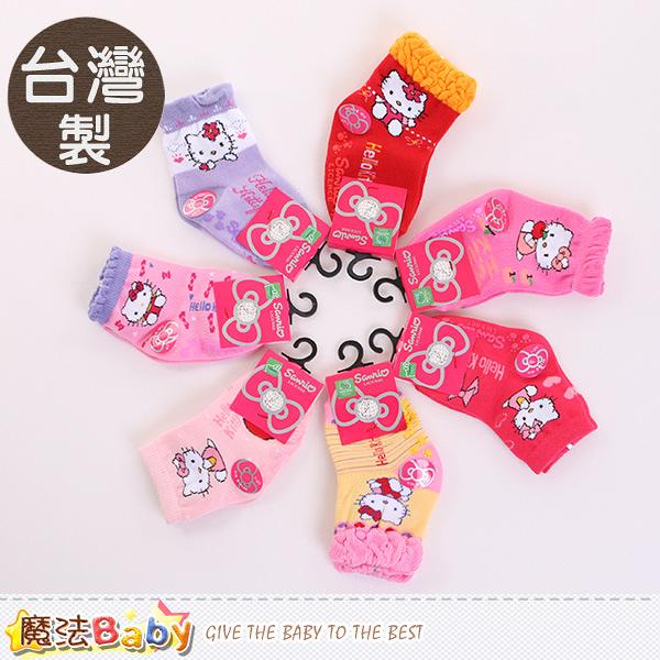 女寶寶止滑襪 台灣製Hello Kitty正版(隨機出貨 4雙一組) 魔法Baby