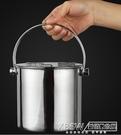 加厚不銹鋼翻蓋式糖水桶手提冰桶湯桶奶茶桶飲料桶外出便攜冷飲桶CY『新佰數位屋』