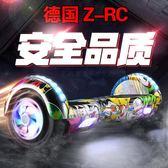 德國Z-RC兩輪電動扭扭車成人智慧思維漂移代步車兒童雙輪平衡車【交換禮物特惠】