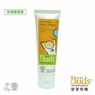 【Buds 芽芽有機】日安系列-保濕護膚霜 75ml