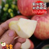 果之家 智利空運套袋無蠟富士秋香蘋果18顆4.5KG