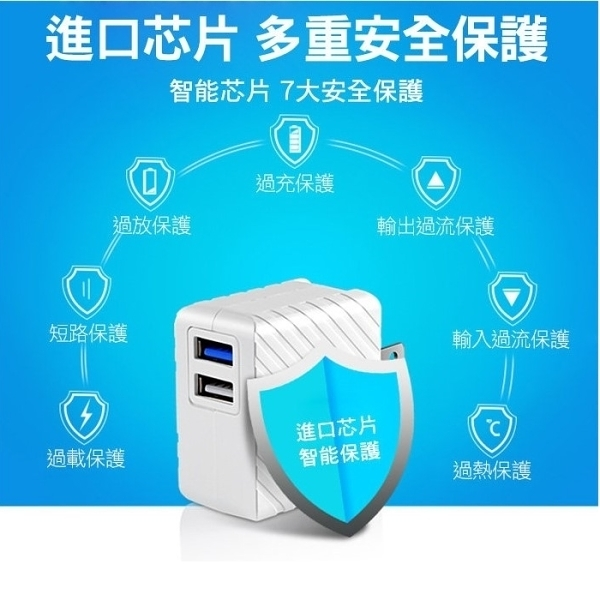 Noratec 諾拉特 商檢認證 QC3.0 18W 雙USB輸出 變壓器 TC-C350Q