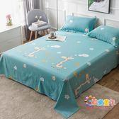 全棉床單單件棉質學生宿舍1.2m單人女1.5雙人1.8/2.0米床棉布被單