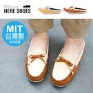 [Here Shoes]MIT台灣製 2.5cm穆勒鞋 優雅氣質蝴蝶結 皮革平底圓頭半包鞋 豆豆鞋 懶人鞋-AW165