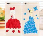 [24hr 火速出貨] 蘋果 iphone 6s plus 花瓣女孩手機保護套 手機殼 保護殼 殼 軟殼 tpu 水鑽 花 女孩