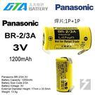 ✚久大電池❚ 日本 松下 Panasonic BR-2/3A 3V 帶焊片 2P 一次性鋰電【PLC工控電池】PA5