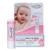 貝恩 BAAN 嬰兒修護唇膏 -草莓
