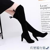 膝上靴 長靴女過膝細跟瘦瘦靴2021秋冬季高跟長筒靴顯瘦彈力靴時尚女靴子 快速出貨
