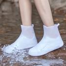 雨鞋套男女鞋套防水防滑加厚耐磨戶外旅游下雨防雨仿硅膠鞋套腳套 快速出貨