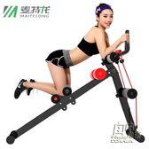 仰臥板仰臥起坐健身器材家用多功能收腹器美腹過山車美腰機CY 自由角落