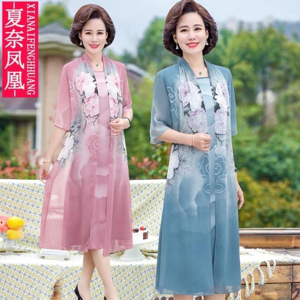 中年媽媽夏裝兩件套洋裝40歲中老年女裝闊太太高貴旗袍雪紡裙子 幸福第一站