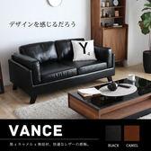 沙發 雙人沙發/VANCE萬斯日式雙人沙發(黑色/2色)【H&D DESIGN】