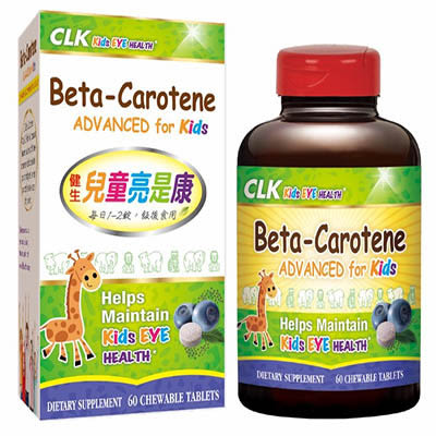 【CLK健生】兒童亮是康 天然ß胡蘿蔔素/藍莓精華咀嚼錠 60顆