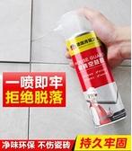 瓷磚空鼓專用膠滲透修復註射磁磚修補膠墻磚膠強力粘合劑地磚起翹