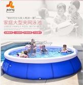 兒童游泳池戶外超大號充氣嬰兒洗澡桶加厚大型成人小孩家用戲水池 220v 萬聖節全館免運 YYP