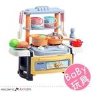 兒童夢想廚房燈光聲效餐具玩具組 辦家家酒