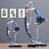 擺件 歐式客廳家居裝飾品創意電視柜酒柜抽象工藝品雕塑藝術品禮品