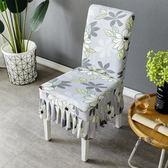 椅套 網紅彈力椅墊套裝餐椅套歐式家用簡約通用凳子套餐桌椅子套罩布藝 5色